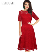FEIBUSHI Womens Elegant Sexy Lace See Through Tunic Casual Club Party Dress Bridesmaid Mother Of Bride