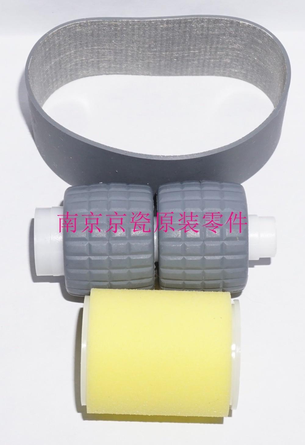 цена New Original Kyocera 3H607020 3LL07190 3JX07330 PULLEY FEED ADF ( 1 set of 3 ) for:TA420i 520i 250ci-500ci DP-750 DP-760