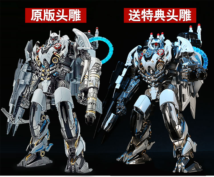 Black Mamba Transformation The Last Knight over size metal part IT02 Nitro Zeus Shockwave figure toy
