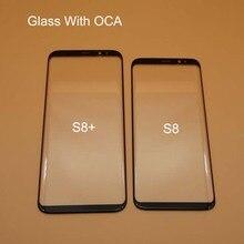 S8 с S8