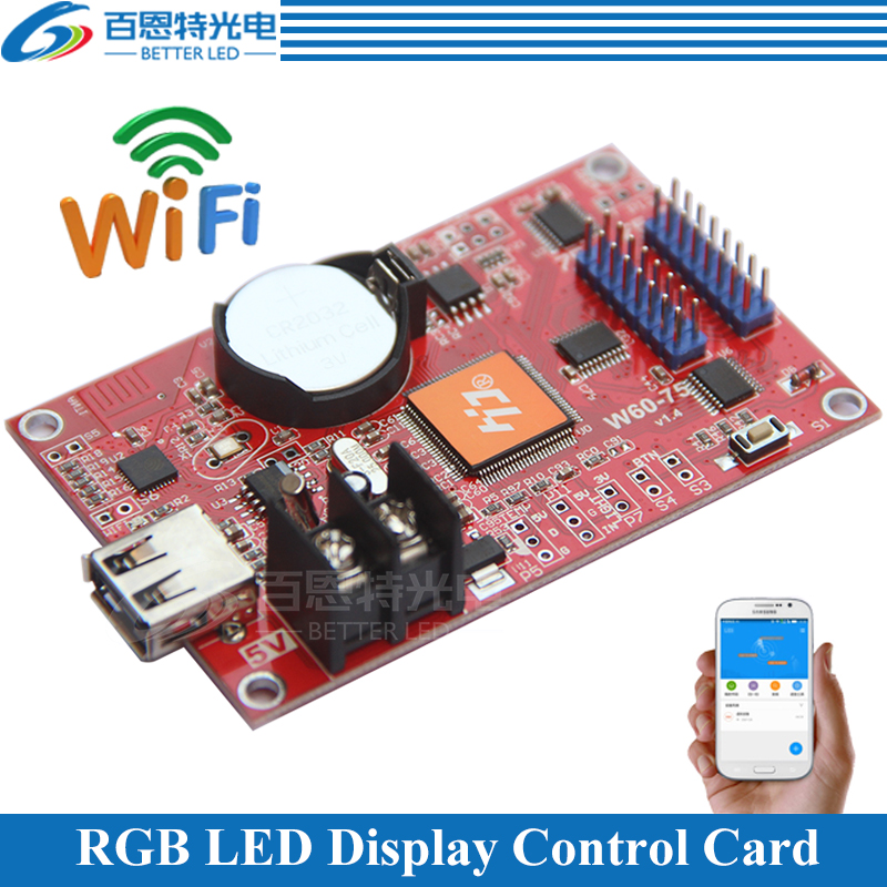 HD W60 75 asynchronous 320W*32H pixels 2*HUB75 data interface Lintel RGB Seven color LED display WIFI control card-in LED Displays from Electronic Components & Supplies