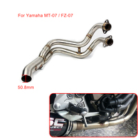 MTCLUB Motorcycle Modified Slip On Exhaust Contact Middle Link Pipe For Yamaha MT 07 FZ 07 MT07 MT 07 FZ 07 2014 2015 2016 2017