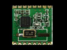 ФСК модуль RFM23B 13dBm модуль приемопередатчика, pin для совместимы по выводам с RFM69HCW, 433/868 МГЦ могут быть выбраны