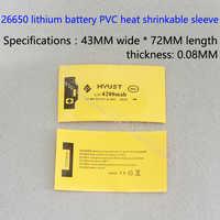 50 teile/los 26650 lithium-batterie PVC schrumpfschlauch isolierung schrumpffolie 4200 MAH kapazität batteriezelle einzigen gehäuse