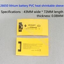 26650 lithium battery PVC heat shrinkable tube insulation shrink film 4200MAH capacity cell single casing