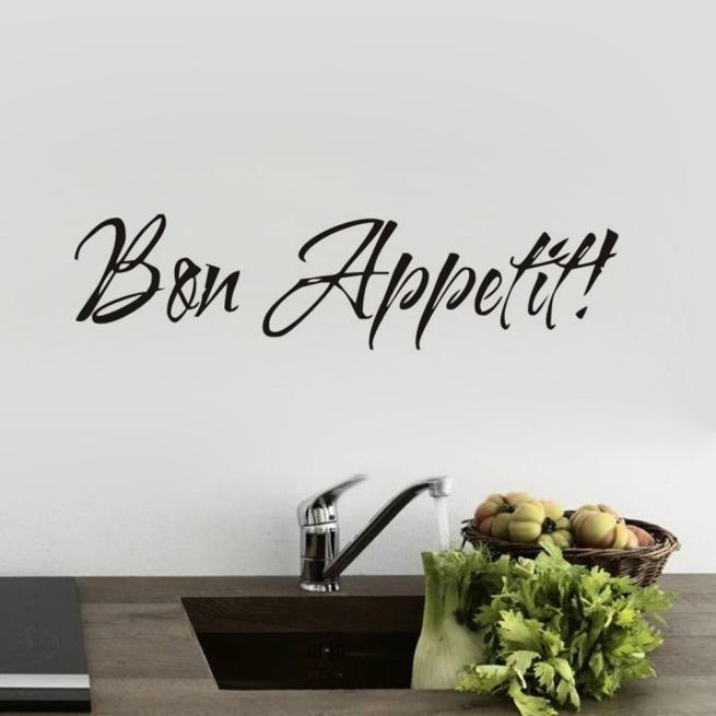 Newest Stylsih 1pc Vinyl Wall Stickers Quote Bon Appetit Dinning Room Decor Kitchen Decals Art Hot