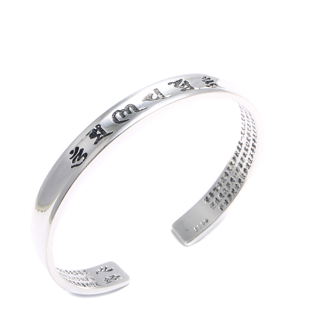 Tibetan silver Carved THE HEART OF PRAJNA PARAMITA SUTRA Bangle For Men Women om mani padme hum Bracelet&Bangle Jewelry vintage carved metal tibetan silver cuff bracelet bangle for women