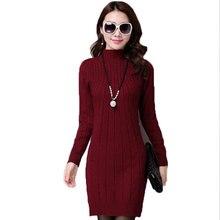 Новые модные женские туфли осень-зима тонкий свитер женский Водолазка с длинным рукавом Толстые средней длины трикотажный пуловер цельнокроеное платье