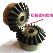 2 moudle 2m40 Metal bevel gear tooth surface quenching of 90 degrees one pair 2p