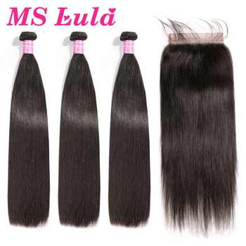 MS Lula Brazilian Hair Straight 3 Bundles With 6x6 Lace Closure Human Hair Bundles Swiss Lace Remy Hair Free/Middle/Three Part - DISCOUNT ITEM  48% OFF All Category