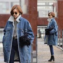 2016 Autumn Winter Women Denim Coat Jeans Ladies Jacket Lamb Cotton Outwear Thicken Warm Plus size Women Coats Plus Long