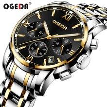 Watches Men OGEDA Brand Men Sport Watches Men's Quartz Clock Man Casual Business Waterproof Wrist Watch relogio masculino цена и фото
