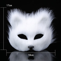 Takerlama Animal Plástico Branco Villus Fox Cosplay Máscara Meia Face Festa de Máscaras Máscara de Gato Halloween Masquerade Adereços