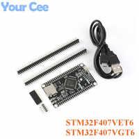 STM32F407VET6 STM32F407VGT6 Development Board Cortex-M4 STM32 System F407 Single-Chip Learning Board