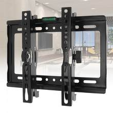 25kg 14 42 Inch Adjule Steel Tv Wall Mount Bracket Flat Panel Frame Support 15 Degrees Tilt Angle For Lcd Led Monitor