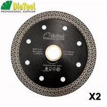 DIATOOL 2pks Diamond Hot-pressed Sintered Cutting Disc With Mesh Turbo Rim Segment Cutting Multi Materials Saw Blade