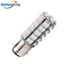 цена на 1157 BAY15D  68 SMD Red  P21/5W S25 Fog Tail Brake Corner Parking 68 LED Car Light Bulb 12V Car Light Source