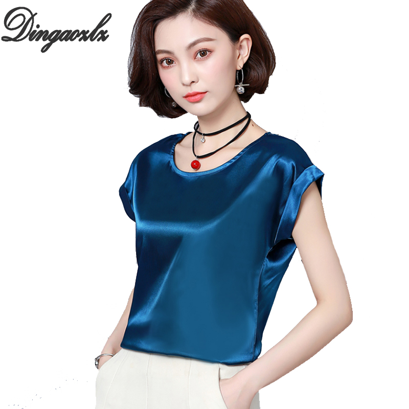 7c79f59e09d90 Dingaozlz M-4XL Plus size clothing Summer Tops Solid color Satin Short  sleeve Ladies shirt blusa feminina Casual Women blouse