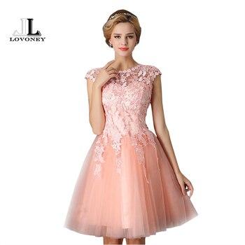 LOVONEY T402 Short Prom Dresses 2019 Elegant A-Line Red Prom Dress Gown Formal Party Dresses Evening Gown Vestido De Festa Curto Prom Dresses