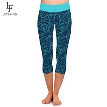 LETSFIND New Fashion Sea Wave Digital Printing High Waist Elasticity Plus Size Capri Leggings Fitness Legging for Women