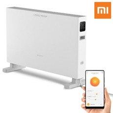 Smartmi-Smart-Version-Fast-handy-Fast-warmer
