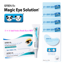 Korea cosmetics professional eye care anti dark circles eye cream and 4 hydrogel patch mask SET , eye bags removal, anti wrinkle