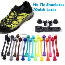 1pcs Candy Color No Tie Shoelaces Elastic With Locked Buckle Kids Adults Unisex Safety Tighten Runner Trainer Running Shoe Laces(China)