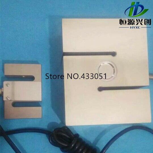 S-type tension sensors, pressure sensors, load cells,weighing sensor, measuring range 10T
