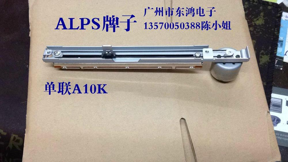 цена на 2PCS/LOT ALPS brand with motor sliding drive potentiometer 12.8 cm A10K stroke 100mm shaft length 15mm