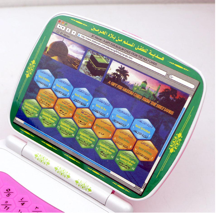 Arabic language mini tablet Computer toy Learning machine with 18 chapters Holy Quran koran,early educational toy for Muslim kid