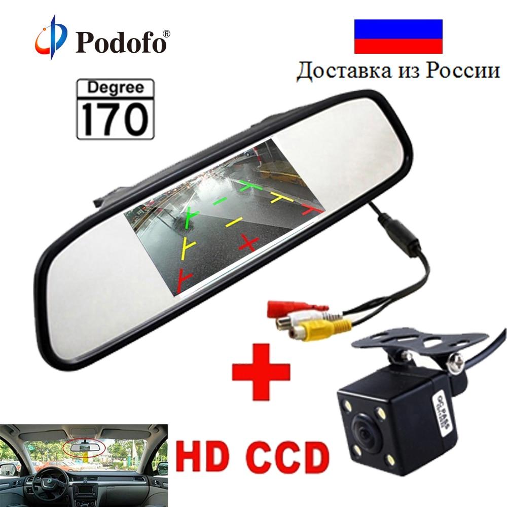 """Podofo Мини 4.3 """"автомобиль зеркало заднего вида с Камера навигационные огни Реверсивный Камера парковка с Камера парктроник автомобилей- стиль"""