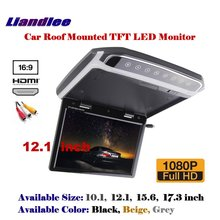 12.1 inch Car Flip Down Display / Roof Mounted Monitor / Overhead Ceiling TFT LED Screen / 1080P HD Color Digital TV MP5 Player цена и фото