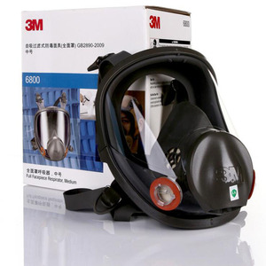 Image 2 - 17 In 1 Original 3M 6800 Safety Full Face Respirator Gas Mask Industry Protection Anti Dust Mask Medium