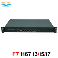 Intel 1U Network Server Hardware Appliance H67SL G2020 6Nic network server applaince with 1U Rack Case