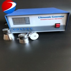 33khz Ultrasonic Generator for ultrasonic Cleaner Machine and Washing vegetables Drive power supply 2000w