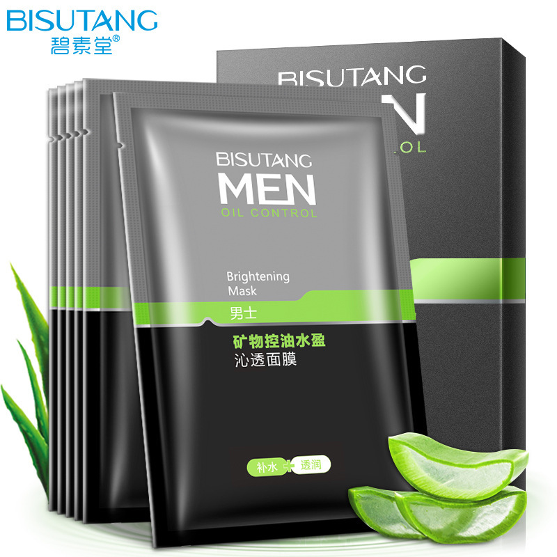 Mineral Controlled Men's Face Mask Moisturizing Water Shrinkage Pores Skincare Korean Mask