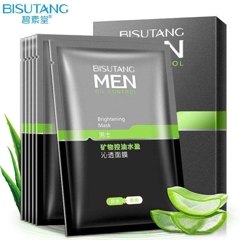 Mineral Controlled Men's Face Mask Moisturizing Water Shrinkage Pores Skincare Korean Mask