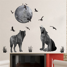 Forest Moon Wolf Wall Stickers PVC Material Birds DIY Animal Poster for Kids Rooms Decoration Mural Art