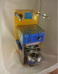 AC220V Manual Cup Sealing Machine for food and drink package,automatic cup sealer,bubble tea cup sealing machine