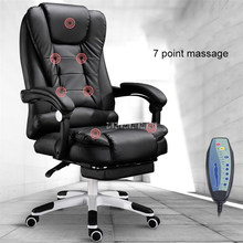 Home Computer Desk Armchair Boss Office Chair With Footrest Armrest Reclining PU Leather Adjustable Rotating Lift Massage Chair(China)