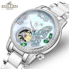 Relogios Feminino SOLLEN Top Luxury Brand Lady Watch Emerald Butterfly Ceramic Strap Women Mechanical Wrist Watches reloj mujer