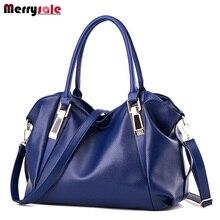 2017 новая сумка женская классические случайные мода мягкая сумка женская сумка портативный сумка
