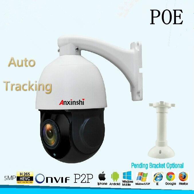 4 pollice Mini 5MP IP PTZ telecamera di Rete Onvif Speed Dome 30X Zoom Ottico H.265 IP Della Macchina Fotografica auto tracking dayNight p2p cctv Cam POE