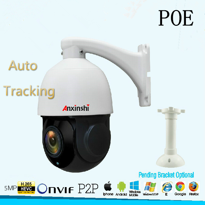 4 pouce Mini 5MP IP PTZ caméra Réseau Onvif Vitesse Dôme 30X Optique Zoom H.265 IP Caméra suivi automatique dayNight p2p cctv Cam POE