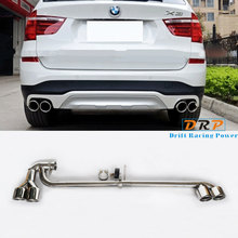 Hot Selling 1 to 2 Stainless Steel Modified Car Exhaust Muffler pipe tail throat  for BMW X3X4 ofsingle modified to four tips