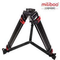 Miliboo MTT609A (senza testa) In Alluminio Portatile Treppiede per Videocamera Professionale/Video Macchina Fotografica/DSLR Treppiede