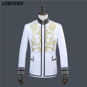 Male Host stage costume White Embroidery slim Blazers coat Prom dancer performance outfit Nightclub Singer Teams show outerwear