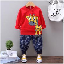 2019 Autumn New Baby Girls Boys Clothing Sets Infant Toddler Clothes Suits Giraffe T Shirt Pants Kids Children Costume Suit baby girls boys winter clothes sets children infant suits kids thick plaid warm coats pants two piece suit children kids suits