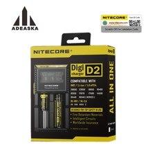 2017 Digcharger NITRCORE 100% Oryginalny D2 Ładowarka Baterii Wyświetlacz LCD Ładowarka do 26650 18650 18350 16340 14500 10440