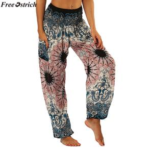 Womens Thai Print Harem Pants Elastic Waist Boho Loose Yoga Elephant Pants Trousers Han Shi